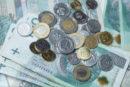 Ambitny budżet na ciężkie czasy - Mazowsze przedstawia plan finansowy  2021 r.